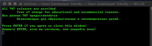 zii patcher pantalla verde